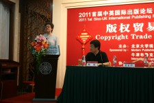 Publishing Alumna, Jackie Huang