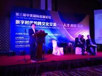 Li Pengyi Speaking