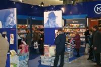 Slovenian Book Fair 2007